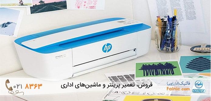 بهترین چاپگر خانگی