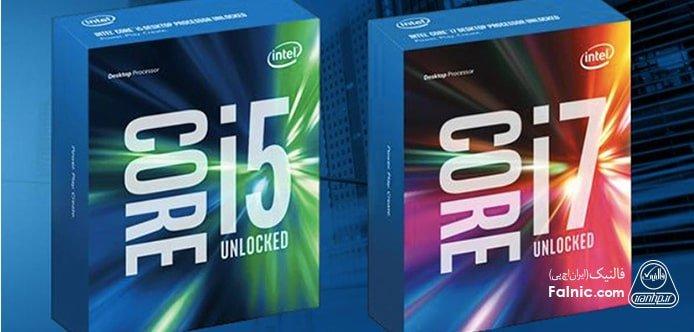 تفاوت core i3 با core i5 و core i7 در پردازنده های اینتل