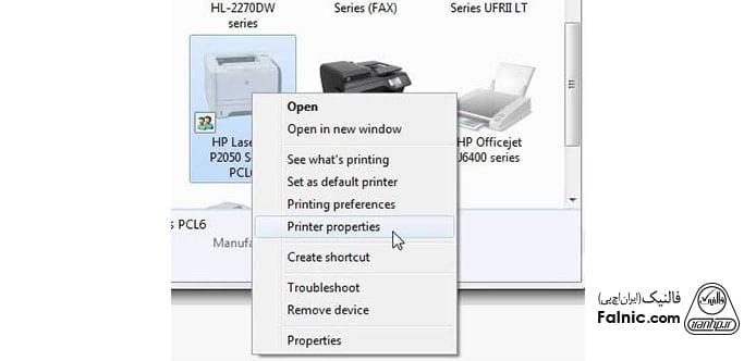 تنظیمات چاپ دورو در پرینترهای hp 2055