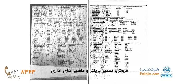 مشکلات و تنظیمات چاپگر hp 2035