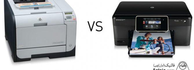 فرق پرینترهای جوهرافشان و لیزری در چیست؟ چاپگر جوهری بهتر است یا لیزری