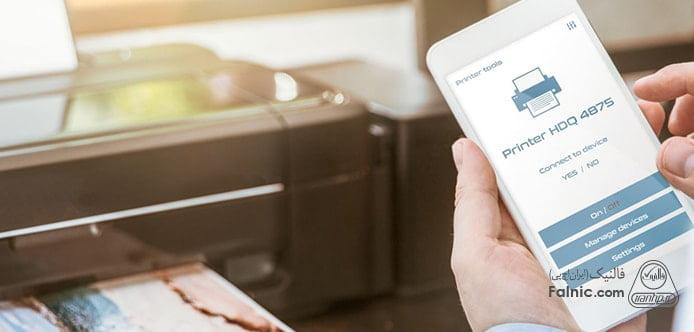 خرید آنلاین پرینتر بی سیم