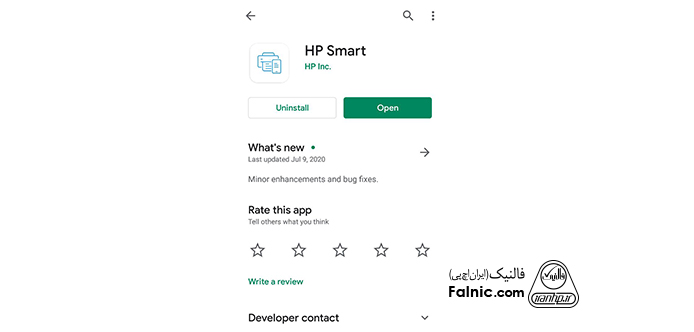دانلود اپلیکیشن Hp smart برای گوشی