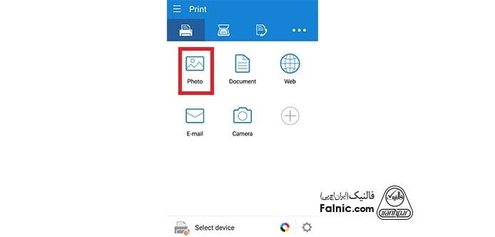خرید کاریج اصل از فروشگاه آنلاین