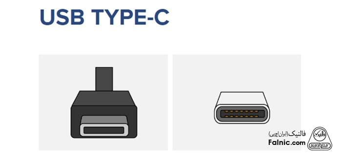 USB-C چیست؟