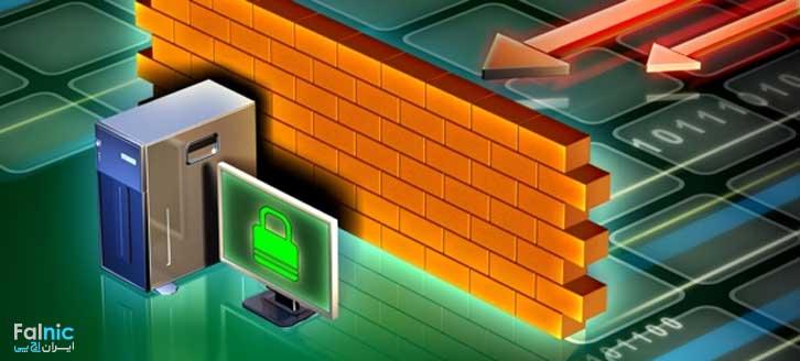 فایروال چیست؟ انواع فایروال سخت افزاری و نرم افزاری