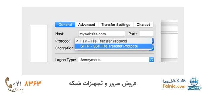 تامین امنیت سایت های وردپرسی