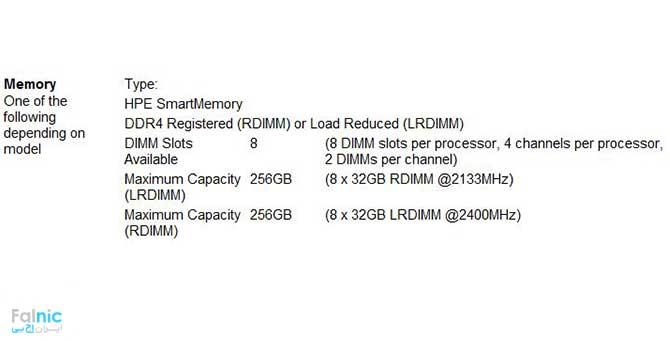 سرور HPE ProLiant DL120 Gen9