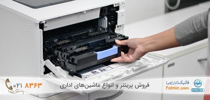 چاپگر لیزری چیست