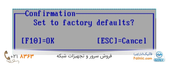 آموزش ری استور کردن به تنظیمات کارخانه ilo با RBSU