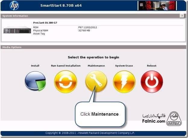 آموزش بازگردانی به تنظیمات کارخانه ilo با SmartStart CD