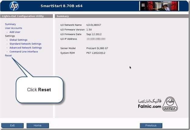 آموزش ری استور کردن ilo با SmartStart CD