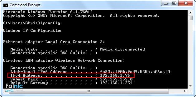 یافتن آدرس IP