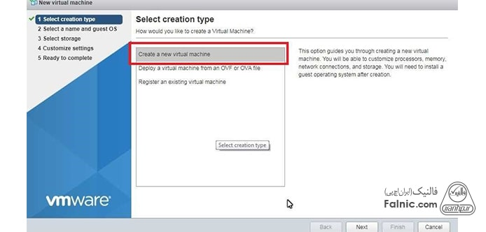 مرحله 1: select creation type