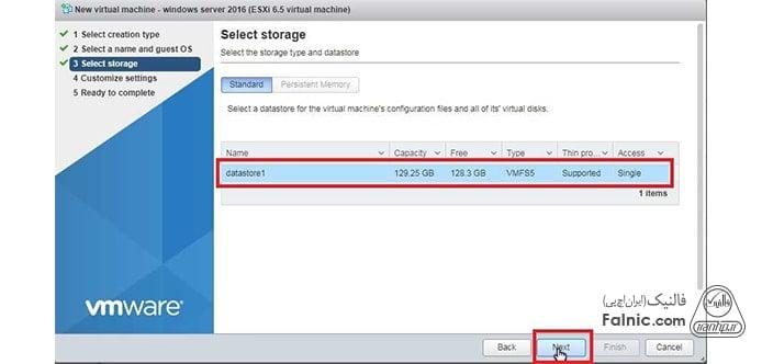 مرحله 3: Select Storage