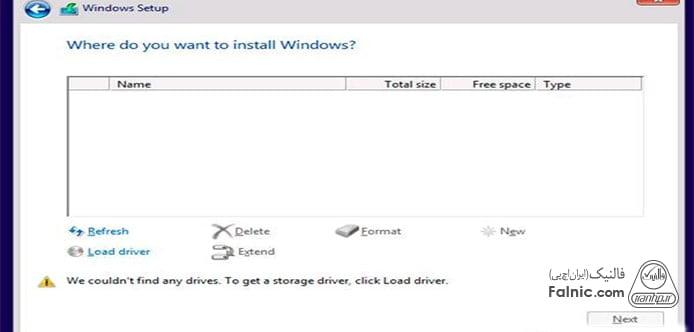 نصب ویندوز ۱۰ در ESXi 6.0