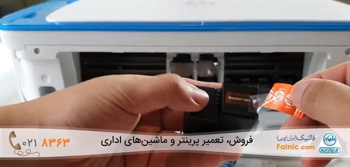 آموزش نصب پرینتر hp DeskJet 2130