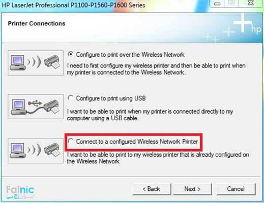نصب پرینتر اچ پی P1102w و 12w