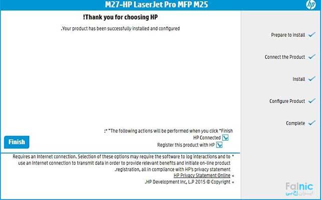 راه اندازی پرینتر Hp M26nw به صورت وایرلس