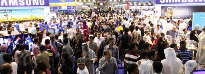 سی و هفتمین نمایشگاه بینالمللی جیتکس برگزار شد