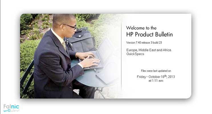 آشنایی با نرم افزار HP Product Bulletin