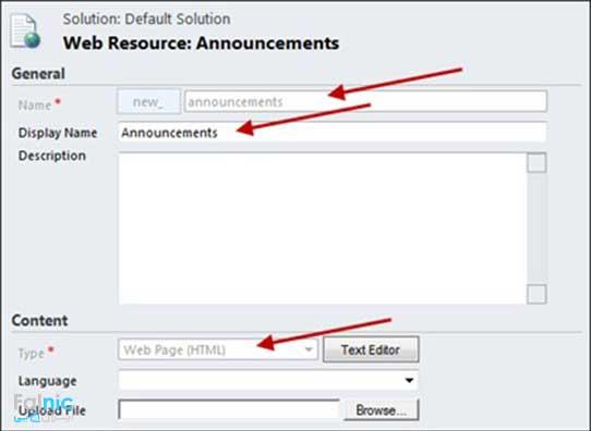 اضافه کردن اعلان به داشبورد در CRM