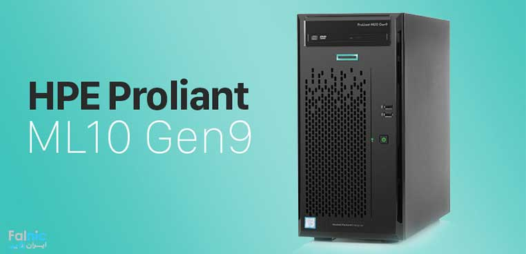 سرور HPE ProLiant ML10 Gen9