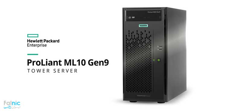 سرور HPE ProLiant ML110 Gen9