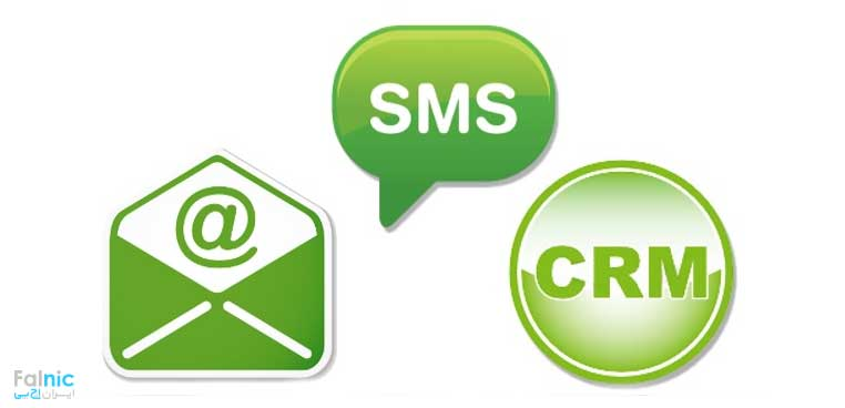 ماژول های ارتباطی پیامک و نمابر در CRM