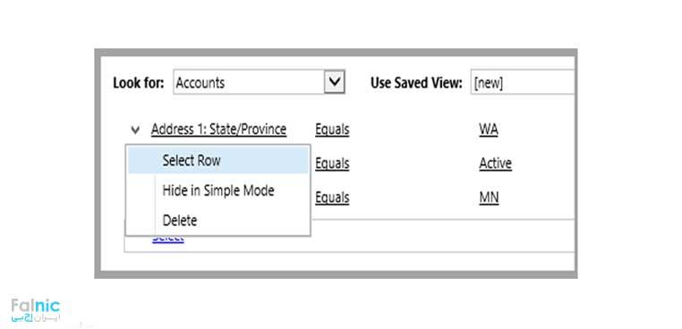 جستجوی پیشرفته در Microsoft Dynamics CRM