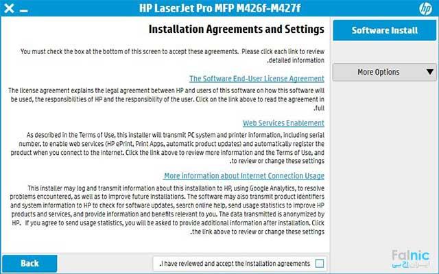 نصب پرینتر HP به صورت وایرلس