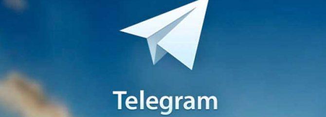 امکانات و نیازمندیهای ماژول ارتباط تلگرام و CRM