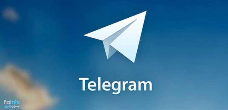 ماژول ارتباط تلگرام و CRM