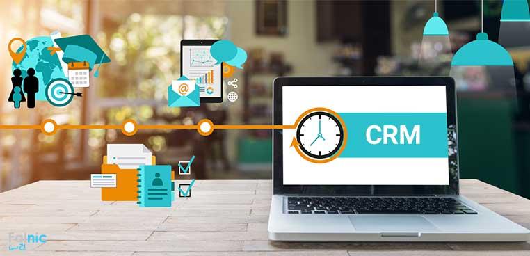 از نرم افزار CRM چه میدانید؟