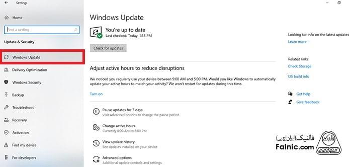 غیرفعال کردن آپدیت خودکار ویندوز 10 با تنظیمات