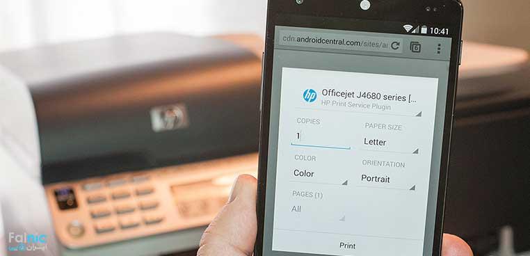 پرینتی آسان با نرم افزار HP Print