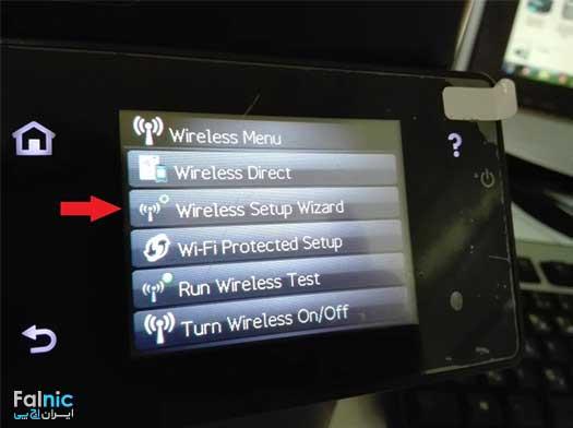 فعالسازی وایرلس در پرینتر HP LaserJet Pro MFP M225dw