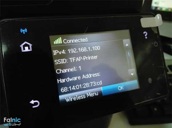 قابلیت اسکن مستقیم اسناد بر روی شبکه