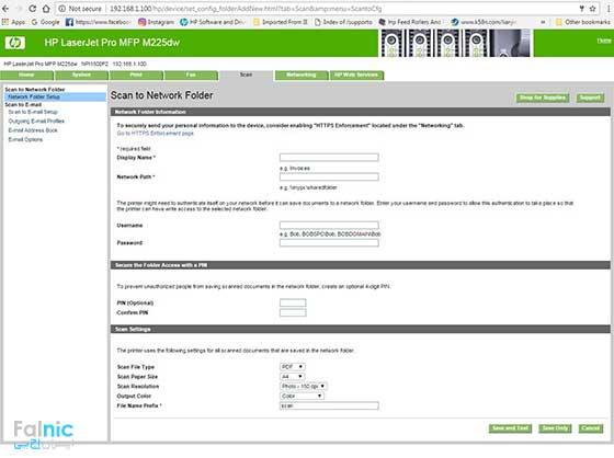 اسکن مستقیم اسناد بر روی شبکه