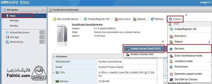 نصب و تنظیمات کارت شبکه در vmware esxi
