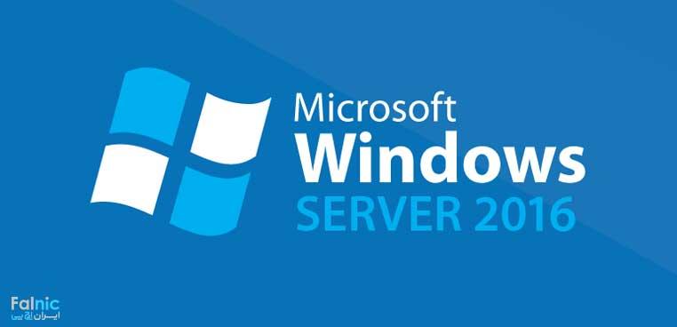 ویدیو/ نحوه نصب Windows Server 2016 بر روی سرورهای اچ پی