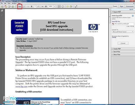 قابلیت ذخیره سازی فایل روی پرینتر