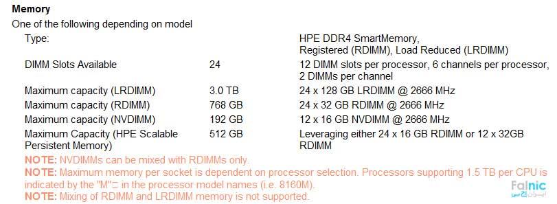 سرور HPE DL380 Gen10