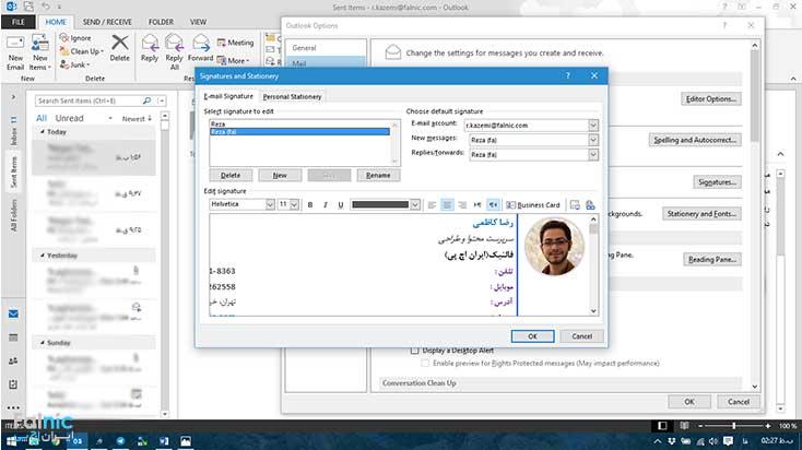 ساخت امضای شخصی در Outlook