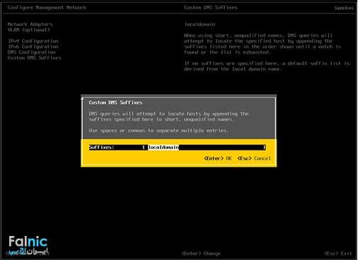 قسمت های مختلف System Customization در Esxi 6.5.0