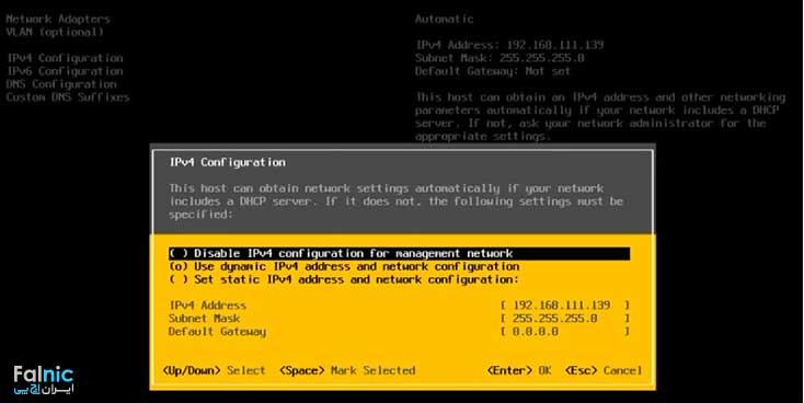 System Customization در Esxi 6.5.0
