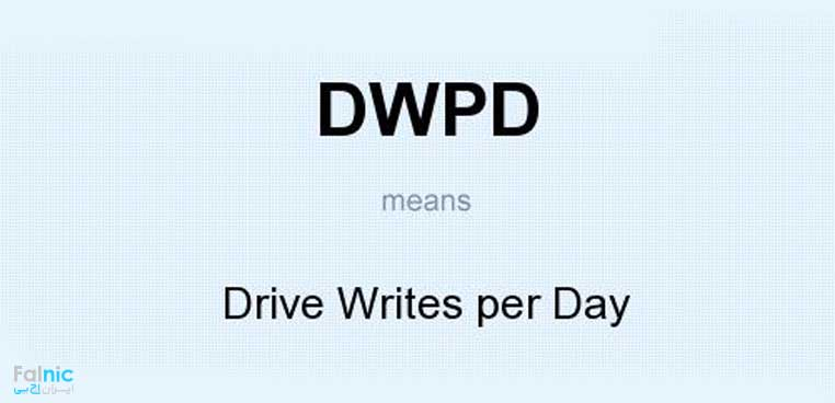 DWPD چیست؟