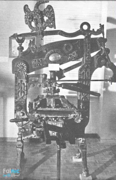 تاریخچه صنعت چاپ در ایران