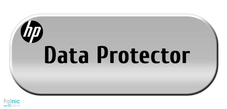 نرم افزار HP Data Protector