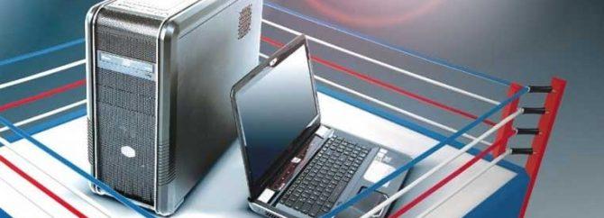 مزایای سرور در مقایسه با کامپیوترهای مونتاژی